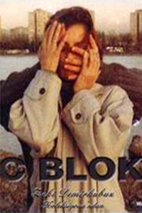 C BLOK-ZEKİ DEMİRKUBUZ